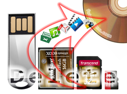 Компоновка цифрового материала клиента на DVD диск